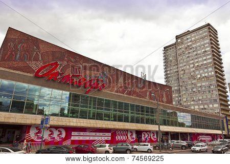 Oktyabr cinema in Moscow.