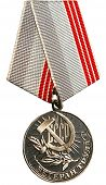 """stock photo of breastplate  - Medal """"The Veteran of work"""" in Soviet Union ** Note: Soft Focus at 100%, best at smaller sizes - JPG"""