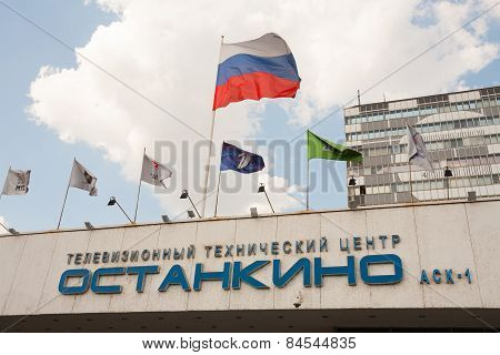 Flags On Ostankino Technical Center