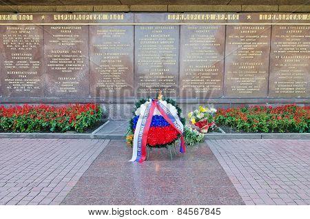 Wreath At The Memorial Of The Heroic Defense Of Sevastopol 1941-1942