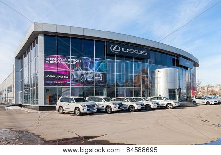 Official Dealer Lexus In Samara, Russia
