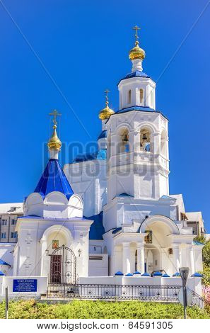 Church St. Paraskeva Friday Kazan Russia