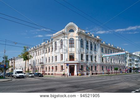 Belarus, Gomel. Project Of Architect S.d.shabunevsky