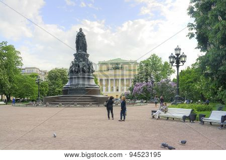 Saint Petersburg. Catherine Square