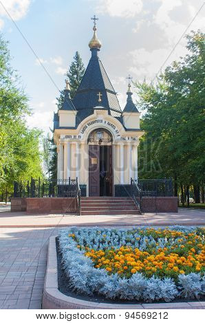 Chapel Of St. Varvara. Donetsk, Ukraine