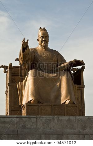 King Sejong Statue In Gwanghwamun Plaza,south Korea