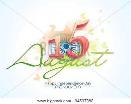 3D glossy text 15 August on nationa flag waving background for Happy Indian Independence Day celebration.