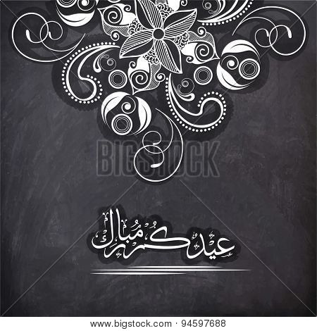 Arabic Islamic calligraphy of text Eid Mubarak and beautiful floral pattern on chalkboard background for Muslim community festival celebration.