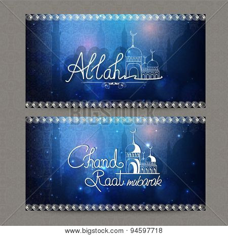 Beautiful creative website header or banner set with mosque for Islamic holy festival, Eid celebration.