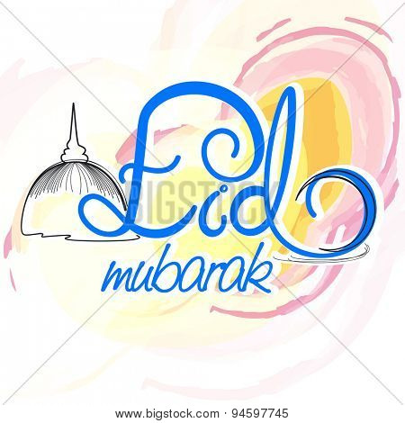 Elegant greeting card design for famous festival of Muslim community, Eid Mubarak celebration.