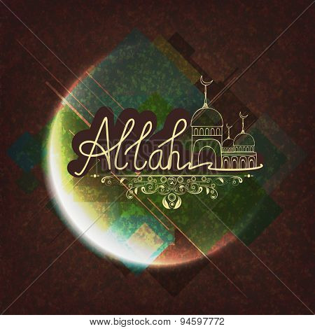 Elegant greeting card design with stylish text Allah and beautiful mosque on grungy background for holy festival of Muslim community, celebration.