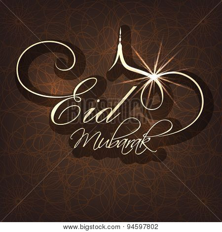 Elegant greeting card design with stylish text Eid Mubarak for Muslim community, festival celebration.