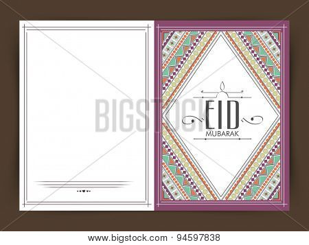 Floral decorated beautiful greeting card design for muslim community festival, Eid Mubarak celebration.