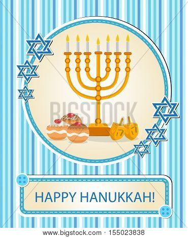 Happy Hanukkah greeting card invitation poster. Hanukkah Jewish Festival of Lights Feast of Dedication. Hanukkah Greeting Card with Menorah Sufganiyot Dreidel. Vector illustration