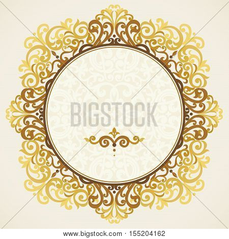 Vintage Ornate Frame In East Style.