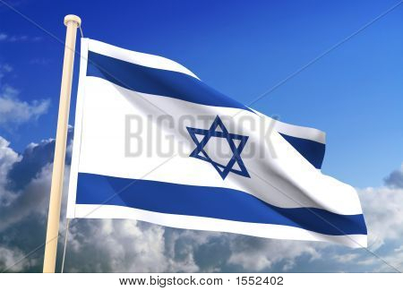 Israel Flag (Clipping Path)