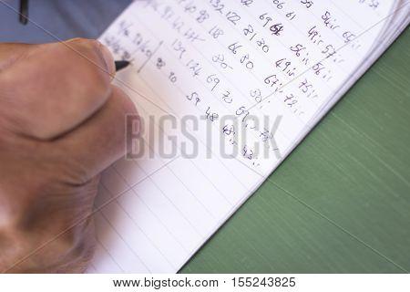 Blood Pressur Pulse Rate Notes