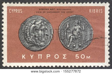 MOSCOW RUSSIA - CIRCA OCTOBER 2016: a post stamp printed in CYPRUS shows a coin of Alexander the Great the series