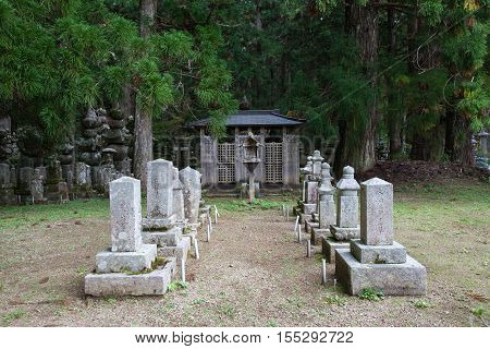 WAKAYAMA JAPAN - OCTOBER 28: Okunoin Cemetery in Wakayama Japan on October 28 2016. Okunoin is one of the most sacred places in Japan and a popular pilgrimage spot.