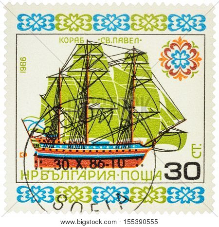 MOSCOW RUSSIA - NOVEMBER 04 2016: A stamp printed in Bulgaria shows ancient sailing ship