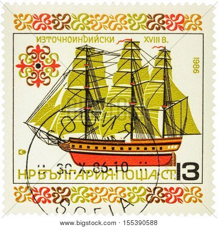 MOSCOW RUSSIA - NOVEMBER 04 2016: A stamp printed in Bulgaria shows sailing ship