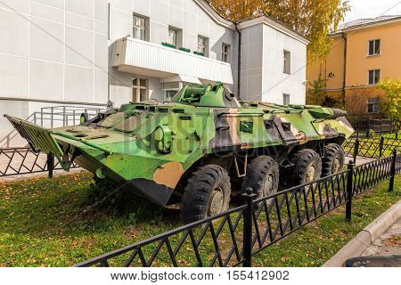 Nizhny Tagil Russia - September 09 2015: Russian Army BTR-80 wheeled armoured vehicle personnel carrier