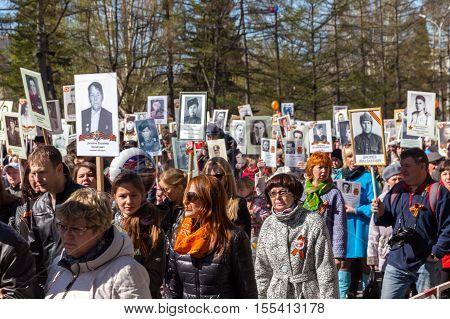 Nizhny Tagil Russia - May 09 2016: The action