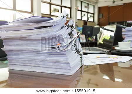 Business Concept, Pile Of Unfinished Business Documents On Office Desk, Stack Of Business Paper