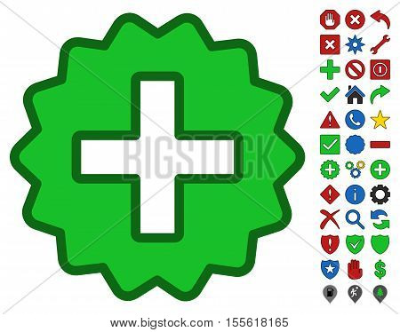 Create New toolbar icon with bright toolbar icon clip art. Vector pictogram style is flat symbols with contour edges.