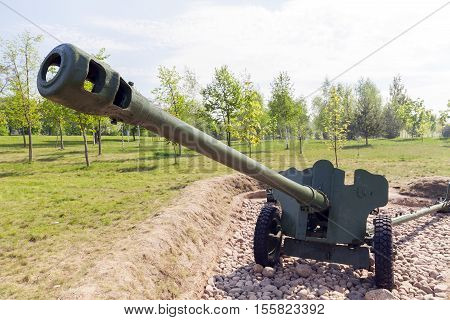 photographed close-up of the old non-working gun for combat operations