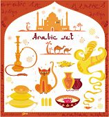 stock photo of shisha  - Arabic set of design elements - JPG