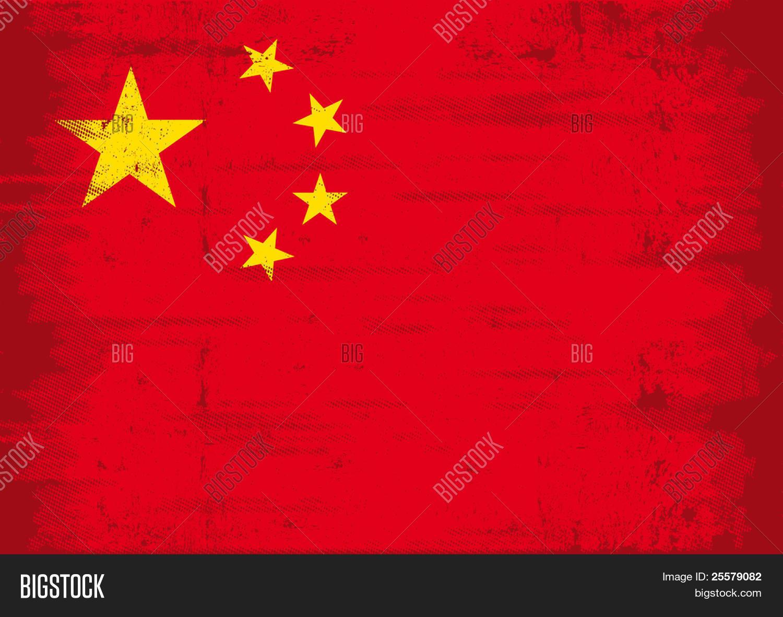 grunge 的中国国旗