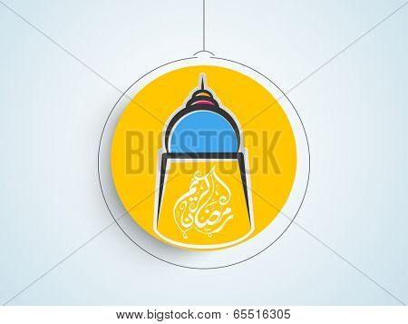 Stylish sticker, tag or label design with hanging lantern and arabic islamic calligraphy of text Ramadan Kareem on blue background.