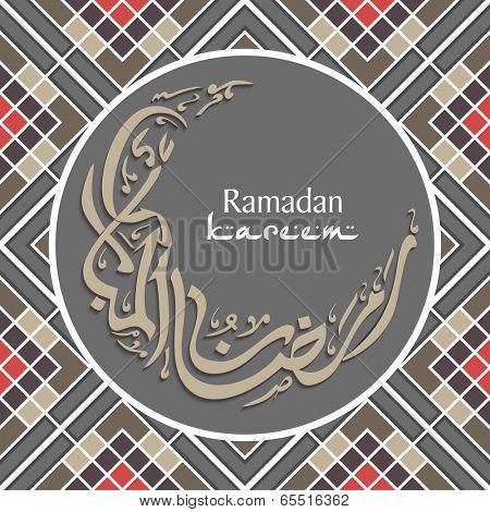 Arabic islamic calligraphy of text Ramadan Kareem in crescent moon shape on seamless abstract background.