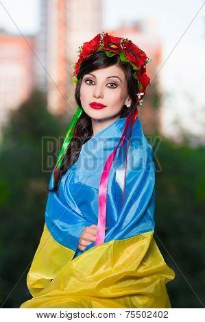Pretty Ukrainian Woman