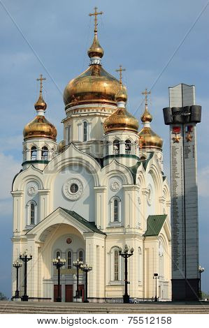 Transfiguration Cathedral in Khabarovsk