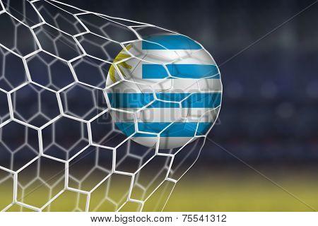 Amazing Uruguay Goal
