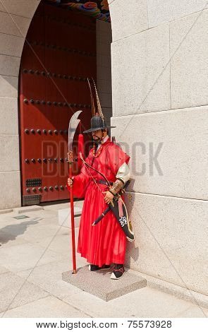 Royal Guards Ceremony In Gyeongbokgung Palace. Seoul, Korea