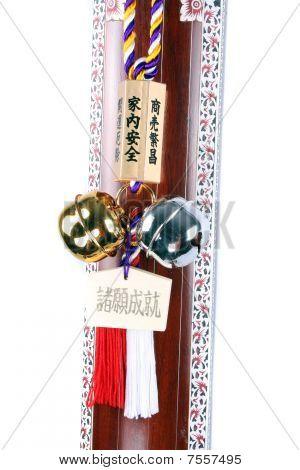Feng Shui Bell