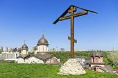 picture of cross hill  - cross on a hill in the monastery Zverinetsky - JPG