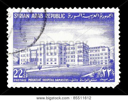 Syria 1963