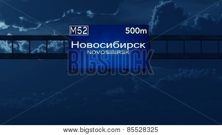 Novosibirsk Russia Highway Road Sign