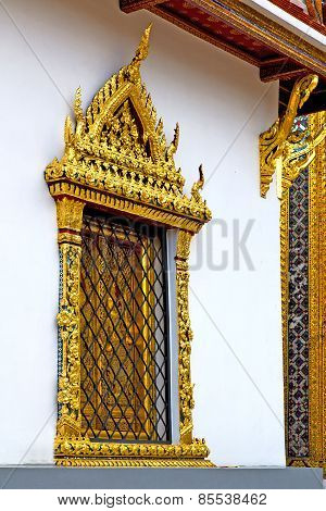 Window    Gold   Grate  The Temple