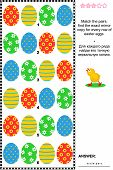 ������, ������: Easter themed visual puzzle with rows of eggs