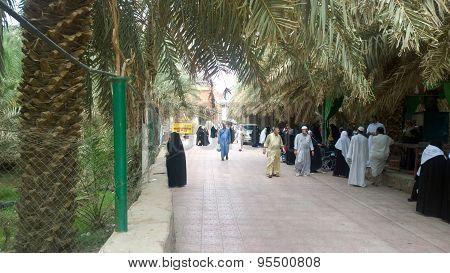 Orchard Imam Hassan