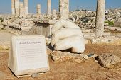 picture of amman  - Stone Hercules hand at the antique Citadel in Amman - JPG