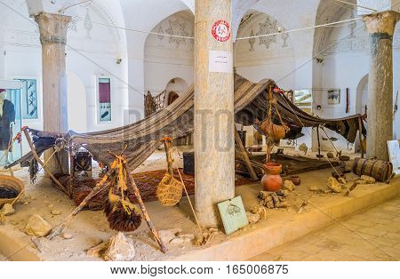 The Interior Of Ethnographic Museum