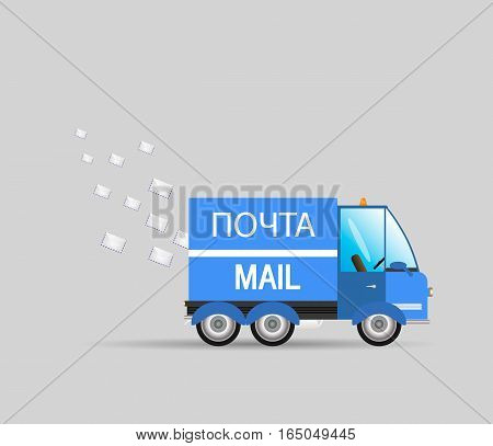 Postage machine.Vector illustration transportation wheel delivery supply truck