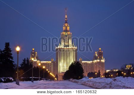 Main building of Moscow State University at night