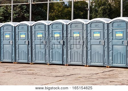 SAMARA RUSSIA - SEPTEMBER 10 2016: Mobile public toilets at the city street in summer sunny day